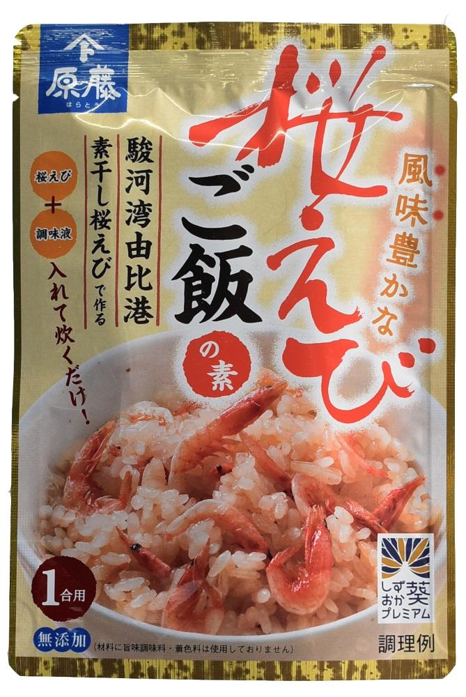 桜えびご飯の素1合用